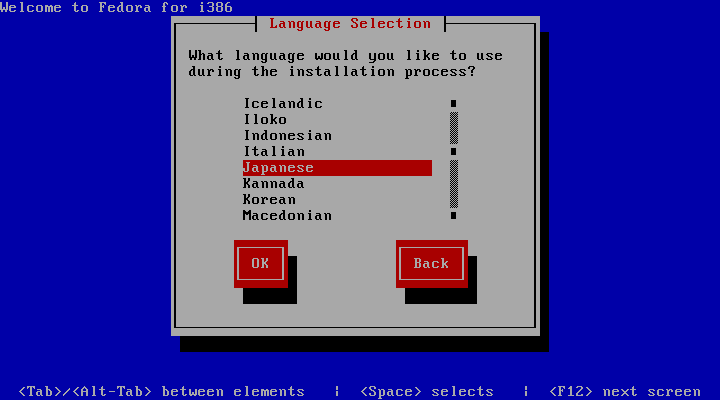 network_boot_instruction_html_549b7e2a.png